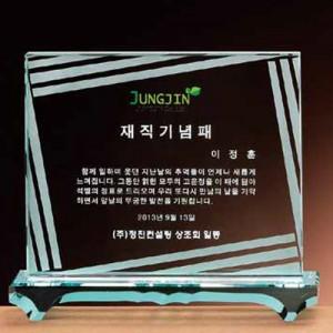 그린크리스탈상패 / SJ2)355-4(중)