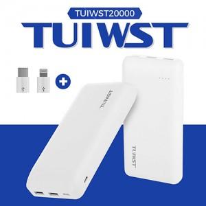 [TUI]TUIWST20000 보조배터리대용량 멀티보조배터리 안전충전 리튬폴리머