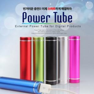 파워튜브 고속충전기/ 휴대용충전기초슬림 라운드배터리 대용량 멀티보조배터리