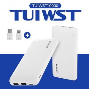 [TUI]TUIWST10000 보조배터리대용량 멀티보조배터리 안전충전 리튬폴리머