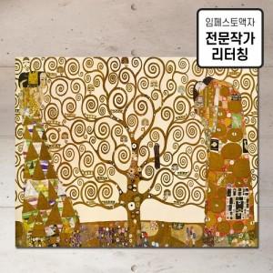 [임페스토액자] 클림트_생명의 나무
