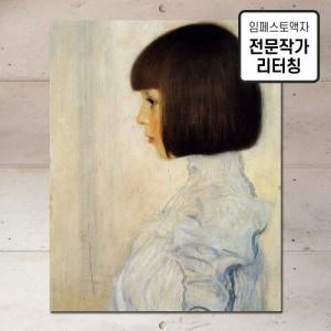 [임페스토액자] 클림트_헬레네 클림트의 초상