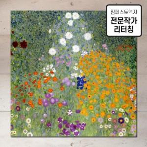 [임페스토액자] 클림트_화원(팜가든)
