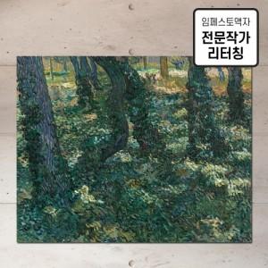 [임페스토액자] 고흐_덤불