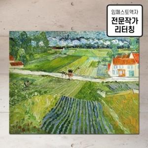 [임페스토액자] 고흐_비온 뒤 오베르의 풍경