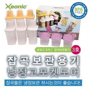 냉장고 도어 잡곡보관용기 3호