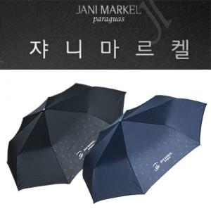 쟈니마르켈 3단 엠보 수동우산