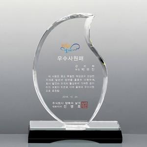 크리스탈 상패 / SD12-018우승 기념 우승패 기념패 감사패