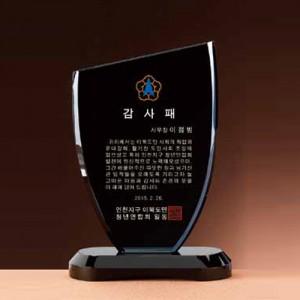 블랙크리스탈상패 / SJ2)279-4골프 대회 우승 기념 우승패 기념패