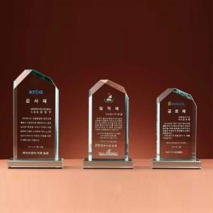그린크리스탈상패 / SJ2)358-6(소)골프 대회 우승 기념 우승패 기념패