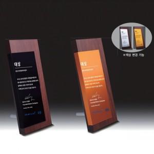 금속블랙트로피 / DS11)247-5(동)대회 우승 기념 우승패 기념패