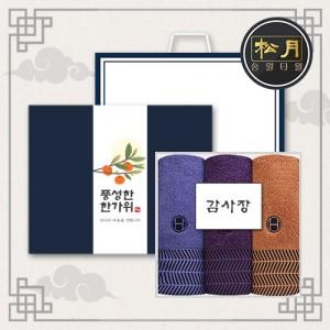 [추석세트/띠지감사장세트] 송월 호텔컬렉션 어로우 3매세트