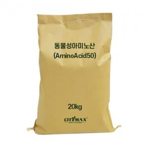 Citymax AminoAcid50 20kgX[5포 묶음] - 수용성 동물성아미노산가격:209,000원