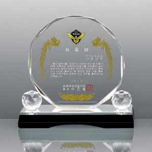 크리스탈 상패 / SD12-004우승패 기념패 감사패 공로패 위촉패