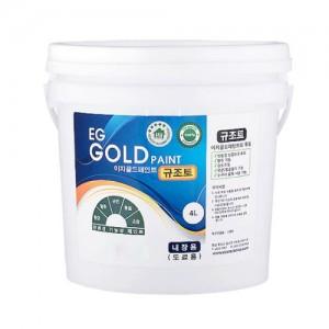 규조토페인트 4L 이지골드 친환경페인트 벽지용 공기정화 습도조절 냄새제거 UL그린가드골드