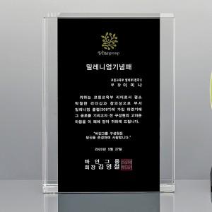 크리스탈 상패 / SD12-009우승 우승패 기념패 감사패 공로패