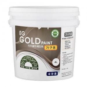 이지골드 가구용 페인트 4L
