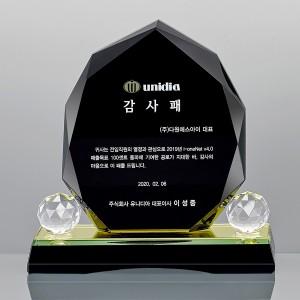 블랙크리스탈 상패 / SD12-019우승패 기념패 감사패 공로패
