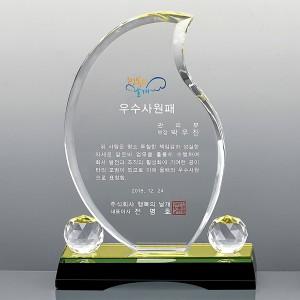 크리스탈 상패 / SD12-012우승패 기념패 감사패 공로패