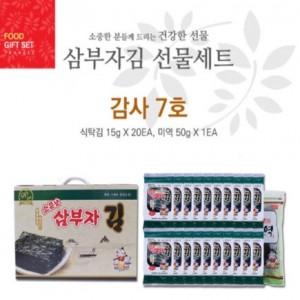 삼부자김 감사7호가격:29,403원