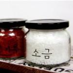 특가 구운천일염 + 유리병2종 세트