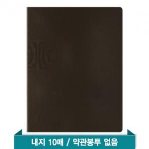 에코 화일(바인더)-브라운 ※금박가능서류보관 사무용품 파일 10매 접착식명함꽂이
