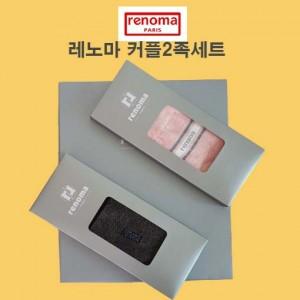 레노마양말세트,선물세트,2족세트,커플세트