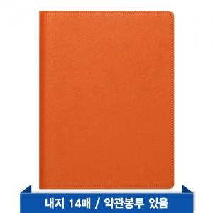 뉴 스마트 밴드화일(바인더)-오렌지 ※금박가능서류보관 사무용품 파일 내지14매 접착식명함꽂이 2단접이식