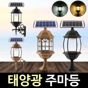 솔라콤 SCE014 태양광 주마등