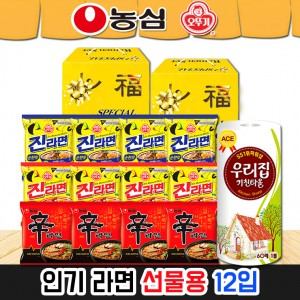 브랜드 라면 종합선물세트(라면12입+키친타올)가격:18,598원