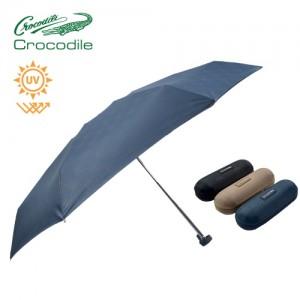 크로커다일 5단몰드케이스우산