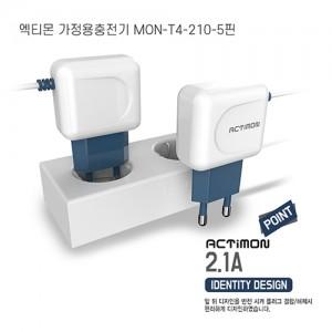 [엑티몬]가정용충전기 일체형 2.1V 5핀