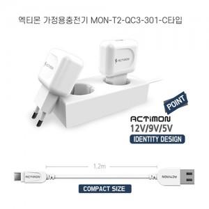 [엑티몬]가정용고속충전기 USB 1구 QC3.0 C타입
