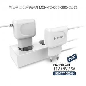 [엑티몬]가정용고속충전기 일체형 QC3.0 C타입