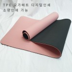 TPE 요가매트 디지털인쇄