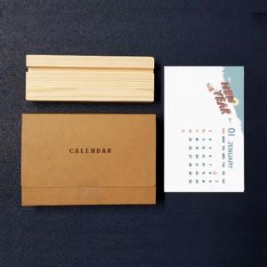 우드달력7매 / 기성디자인-일러스트가격:3,932원