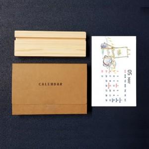 우드달력 7매 / 기성디자인-스케치가격:3,932원