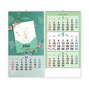 3단3색 숫자판 (UC-03) 달력 캘린더