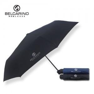 벨카리노 3단 수동 무지 우산