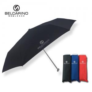 벨카리노 3단 슬림 양산 겸용 우산