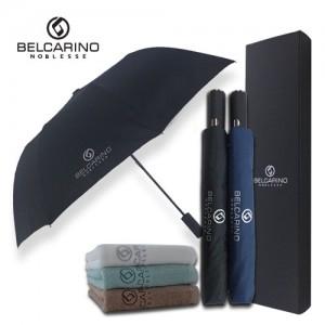 벨카리노 2단 자동 무지 우산 + 130g 타올 세트