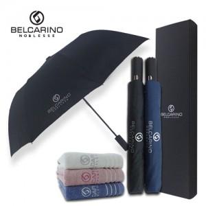 벨카리노 2단 자동 무지 우산 + 150g 타올 세트