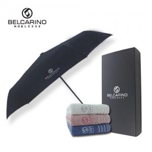 벨카리노 3단 7k 완전 자동 우산 + 150g 타올 세트