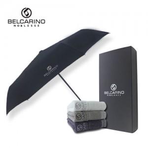 벨카리노 3단 7k 완전 자동 우산 + 170g 타올 세트