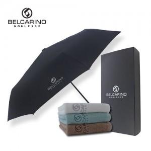 벨카리노 3단 수동 무지 우산 + 130g 타올 세트