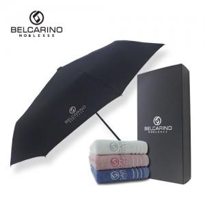 벨카리노 3단 수동 무지 우산 + 150g 타올 세트