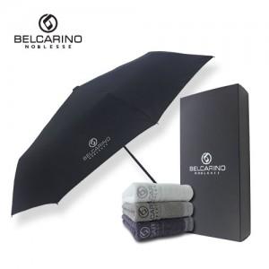 벨카리노 3단 수동 무지 우산 + 170g 타올 세트