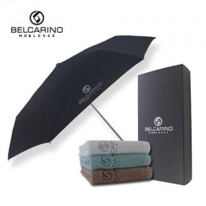벨카리노 3단 슬림 우산 + 130g 타올 세트
