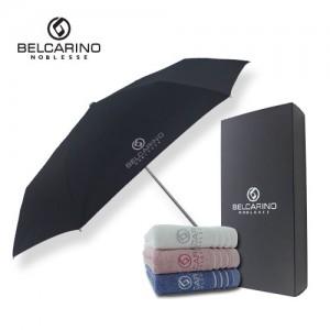 벨카리노 3단 슬림 우산 + 150g 타올 세트
