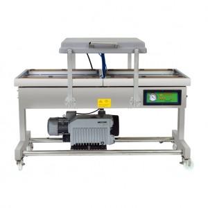진공포장기계 CM-700 (복식형)
